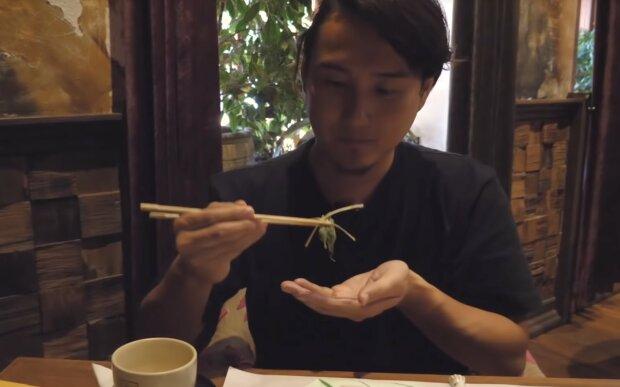 Japanisch. Quelle: Screenshot YouTube