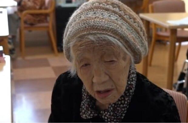 Kane Tanaka. Quelle: Screenshot Youtube