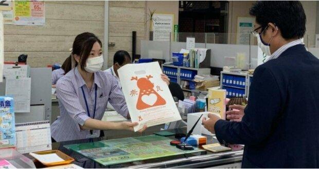 Naturschutz: In Japan erfand man hirschsichere Beutel ohne Plastik