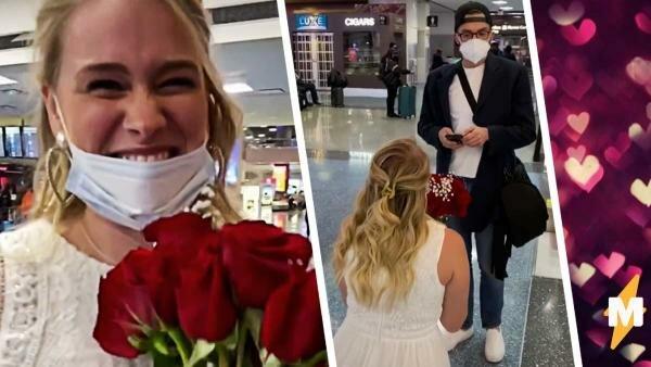 Die junge Frau machte dem Mann einen Heiratsantrag, aber er lehnte ihn ab: die jungen Leute haben einander zum ersten Mal gesehen